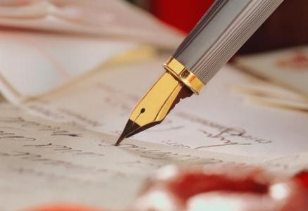 Нотариус: услуги и особенности